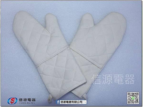 MRO-RBK5500T 加長型防燙手套