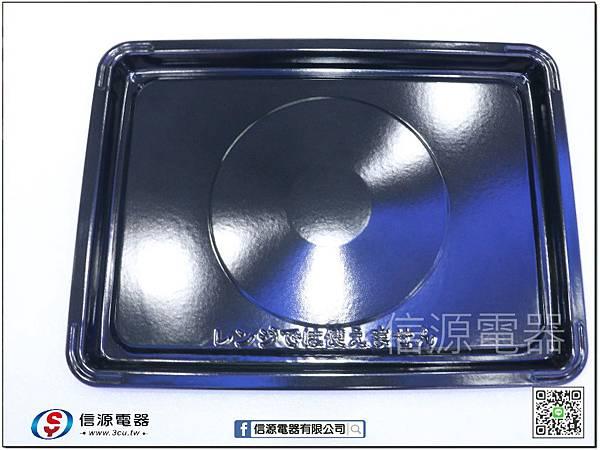 MRO-RBK5500T 烤盤-1