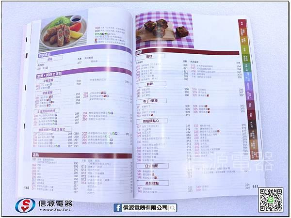 MRO-RBK5500T 中文食譜