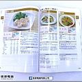 MRO-RBK5500T中文食譜