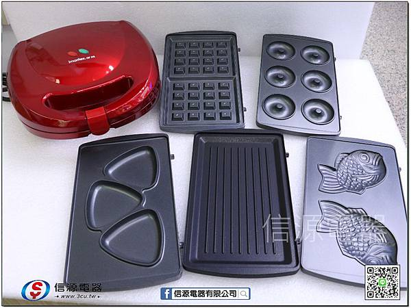 IW-702 五種烤盤