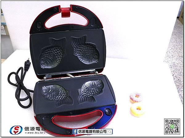 IW-702 鯛魚燒烤盤