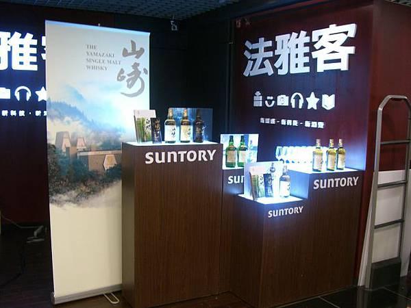 11/11Fnac| Suntory的攤位