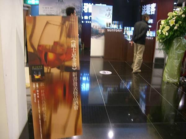 11/11Fnac| 門口的活動站板
