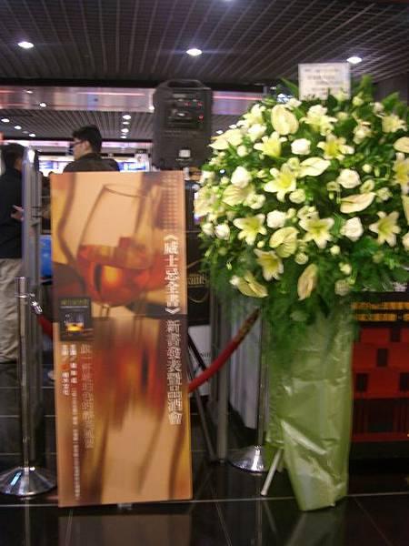 11/11Fnac| 好大束贊助廠商送的花台喔~