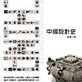 中國設計史封面