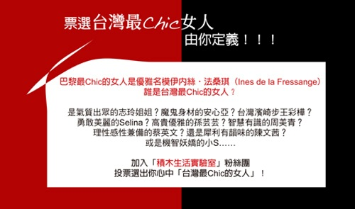 info_small 11.jpg