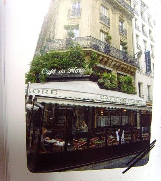 巴黎女人的時尚聖經-私房景點2.JPG