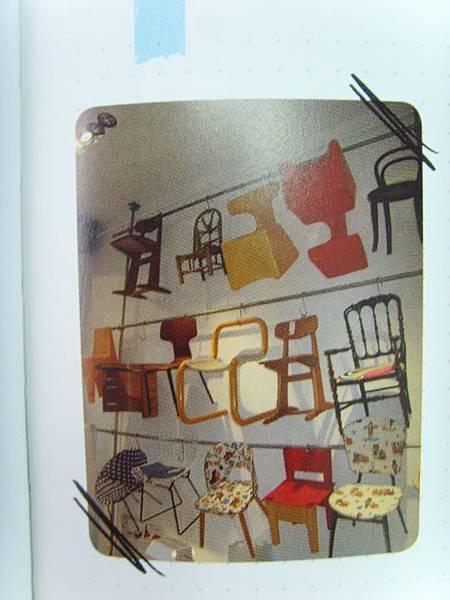 巴黎女人的時尚聖經-兒童用品專賣4.JPG