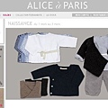 巴黎女人的時尚聖經-網購推薦2.jpg