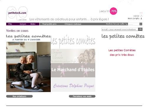 巴黎女人的時尚聖經-網購推薦6.jpg