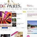 巴黎女人的時尚聖經-網購推薦19.jpg