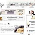 巴黎女人的時尚聖經-網購推薦20.jpg