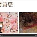複合媒材創作技法影片