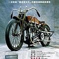積木文化-競速機車100年
