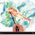 水彩技法影片