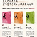中醫系列A3海報S