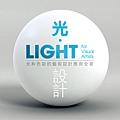 LIGHT-Cover-750-1