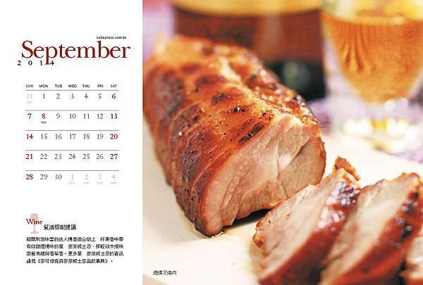 積木2014食譜年曆卡(精選推薦)_九月食譜推薦1.jpg