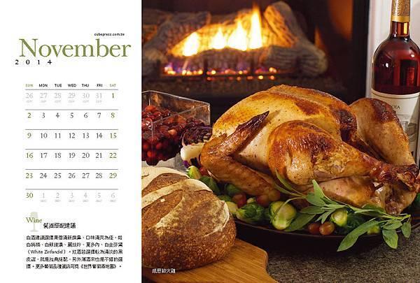 積木2014食譜年曆卡(精選推薦)_十一月食譜推薦1.jpg