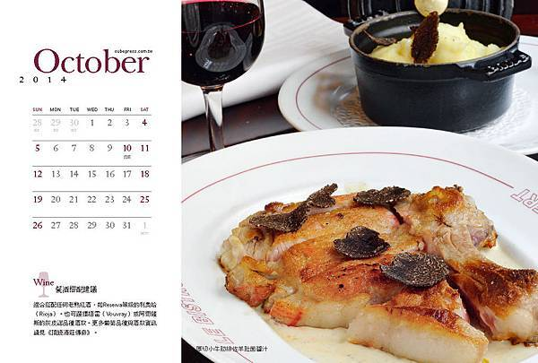 積木2014食譜年曆卡(精選推薦)_十月食譜推薦1.jpg
