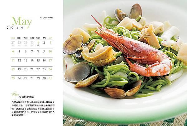 積木2014食譜年曆卡(精選推薦)_五月食譜推薦1.jpg