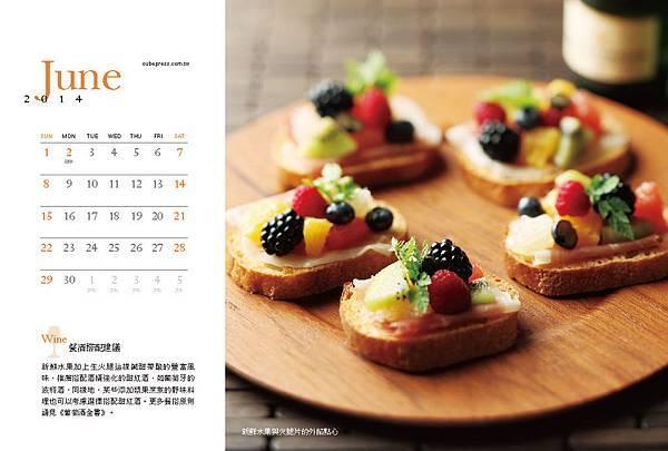 積木2014食譜年曆卡(精選推薦)_六月食譜推薦1.jpg