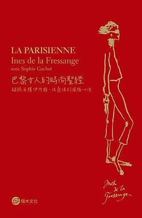 Parisian chic_Cover-0