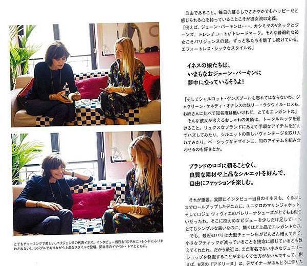 2014_11月號FIGARO費加洛日文版000D跨頁SS
