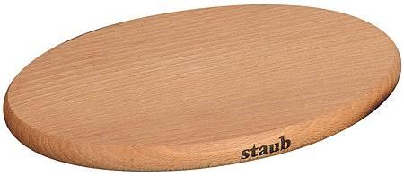 【STAUB櫸木板磁性鍋墊】