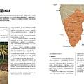 世界咖啡地圖內文_頁面_078