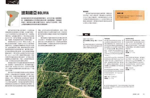 世界咖啡地圖內文_頁面_091