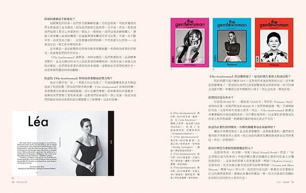 雜誌設計學9789864591527_b4