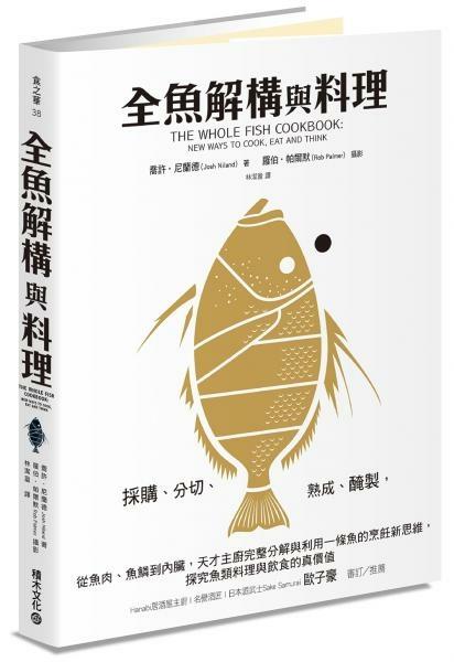 VC0038.全魚料理jpg.jpg