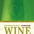 wine-0814.jpg