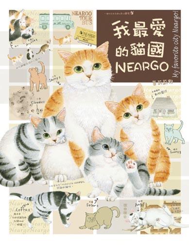Cat_Cover.jpg