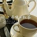 尋味紅茶全新修訂版.jpg