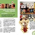 豆腐人8-13_頁面_1.jpg