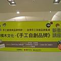 060527新書講座.JPG