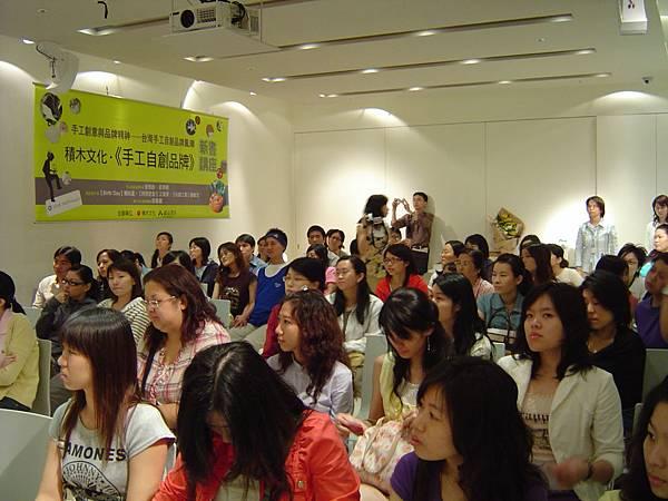 講座會場2.JPG