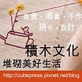 cubebn150X150-1.jpg