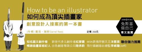 BN-illustrator.jpg