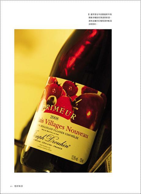 Wine and City007.jpg