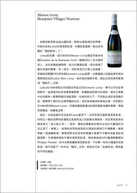 Wine and City008.jpg