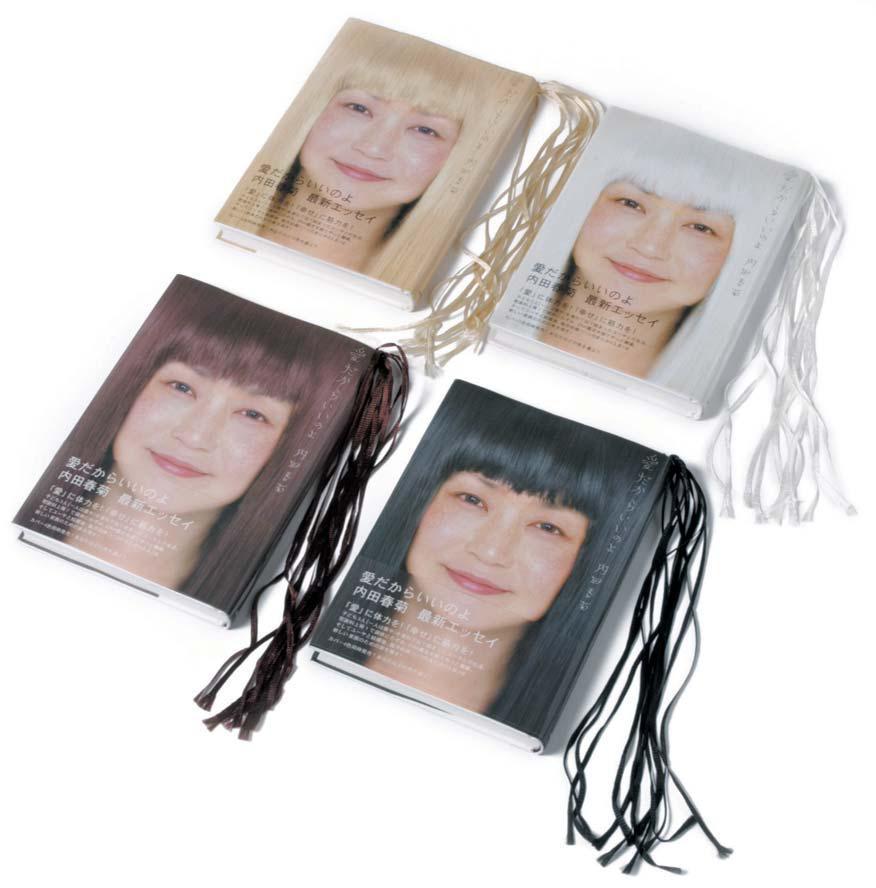 Booksign-Hair.JPG