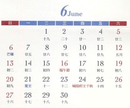 JUNE30.jpeg