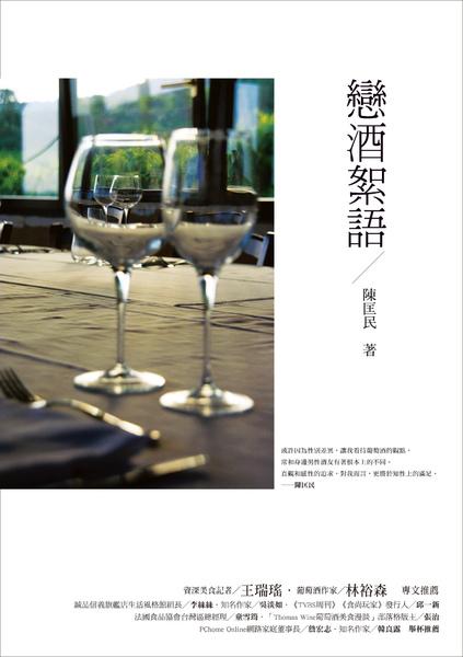 cover04.jpg