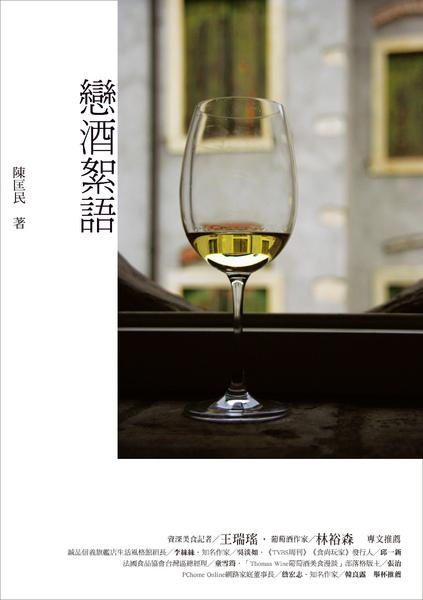 cover06.jpg