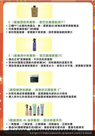2011-12-16_222035.jpg