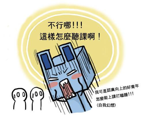 20110703 鬼壓床6